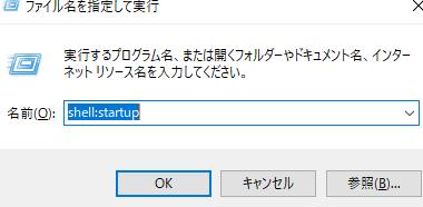 f:id:nakomii:20190407171320p:plain