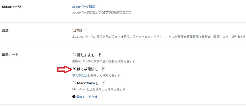 f:id:nakomii:20190407175322p:plain