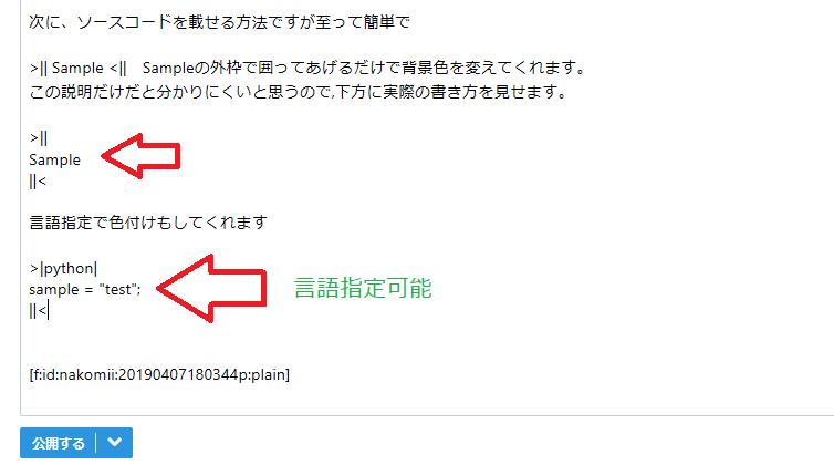 f:id:nakomii:20190407180611p:plain