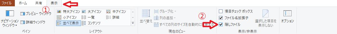 f:id:nakomii:20190407225356p:plain