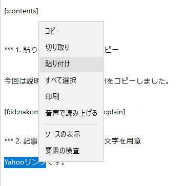 f:id:nakomii:20190409183336p:plain