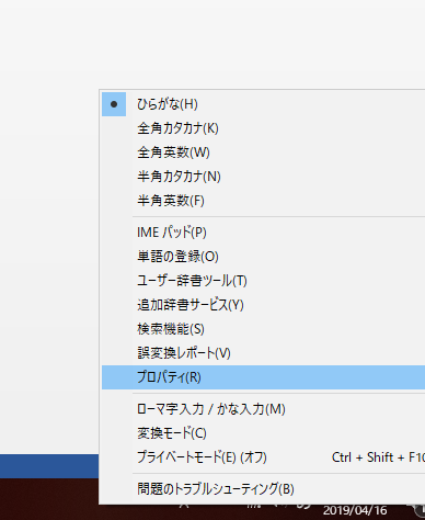 f:id:nakomii:20190416194333p:plain