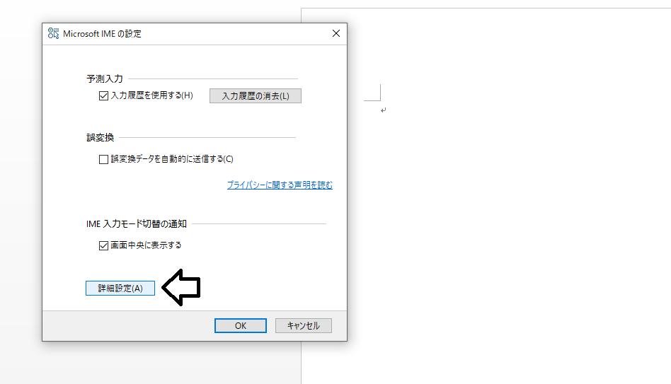 f:id:nakomii:20190416194341p:plain