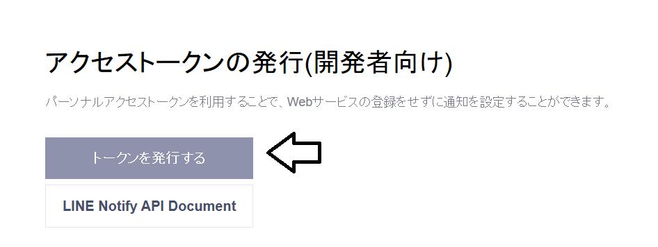 f:id:nakomii:20190416211041p:plain