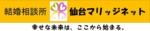 f:id:nakoudo:20161009091901j:plain