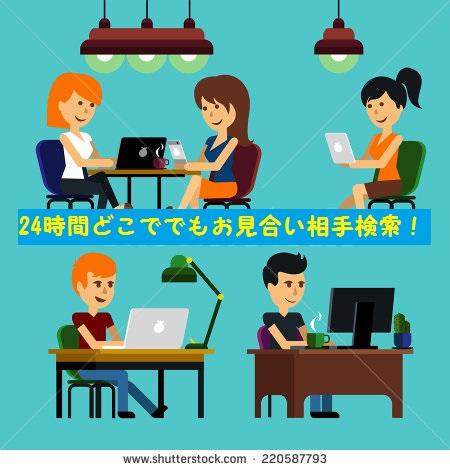 f:id:nakoudo:20161018193110j:plain