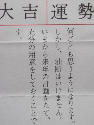 f:id:nakoudo:20161025154805j:plain