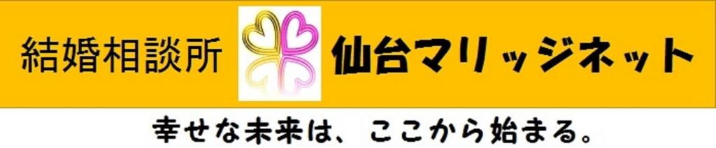 f:id:nakoudo:20161025155629j:plain