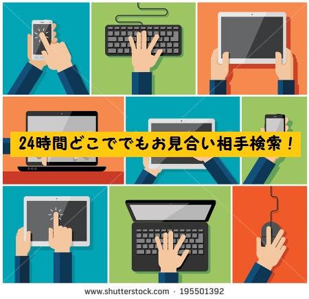 f:id:nakoudo:20161123143954j:plain