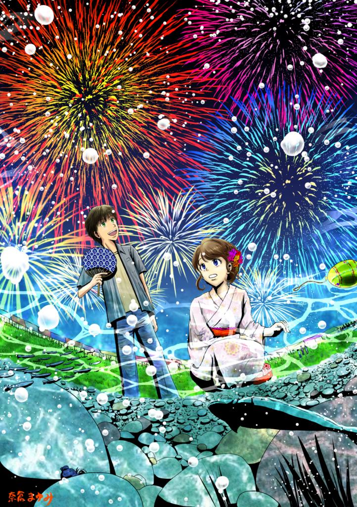 f:id:nakuramayumicom:20160801201023j:plain