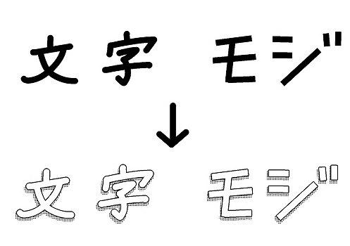 f:id:nakuramayumicom:20170701180810j:plain