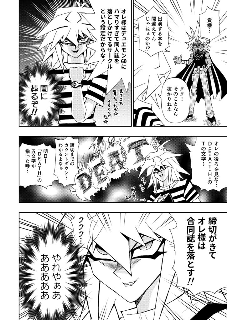 f:id:nakuru_796:20170727113555j:plain