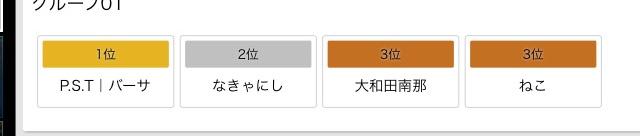 f:id:nakyanishi:20180827094016j:plain
