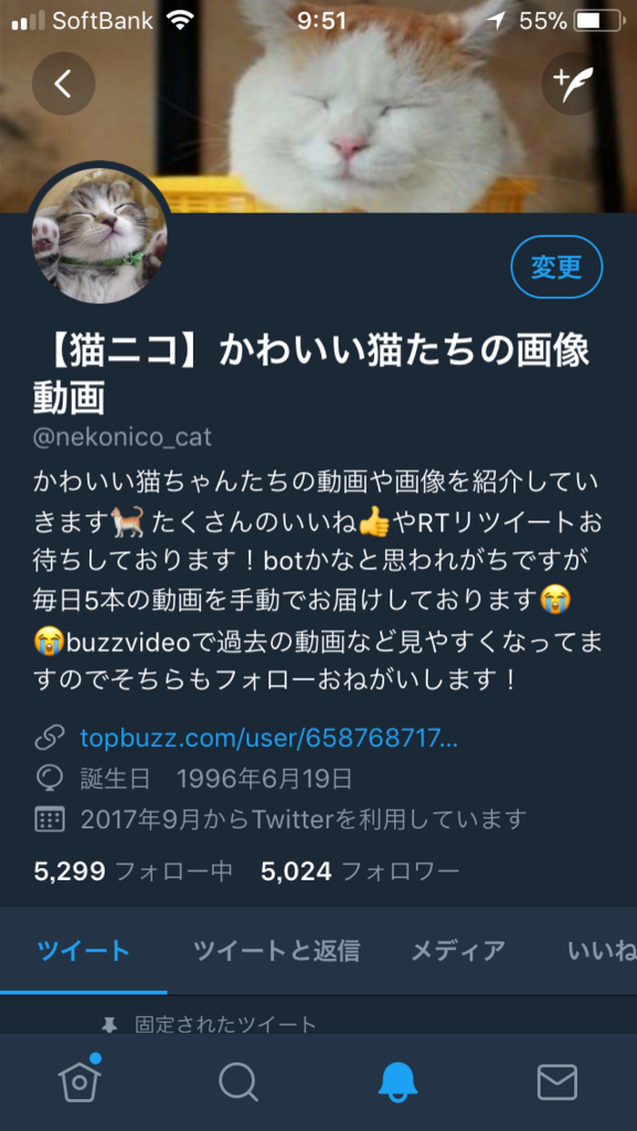 f:id:nakyanishi:20180827095148p:plain
