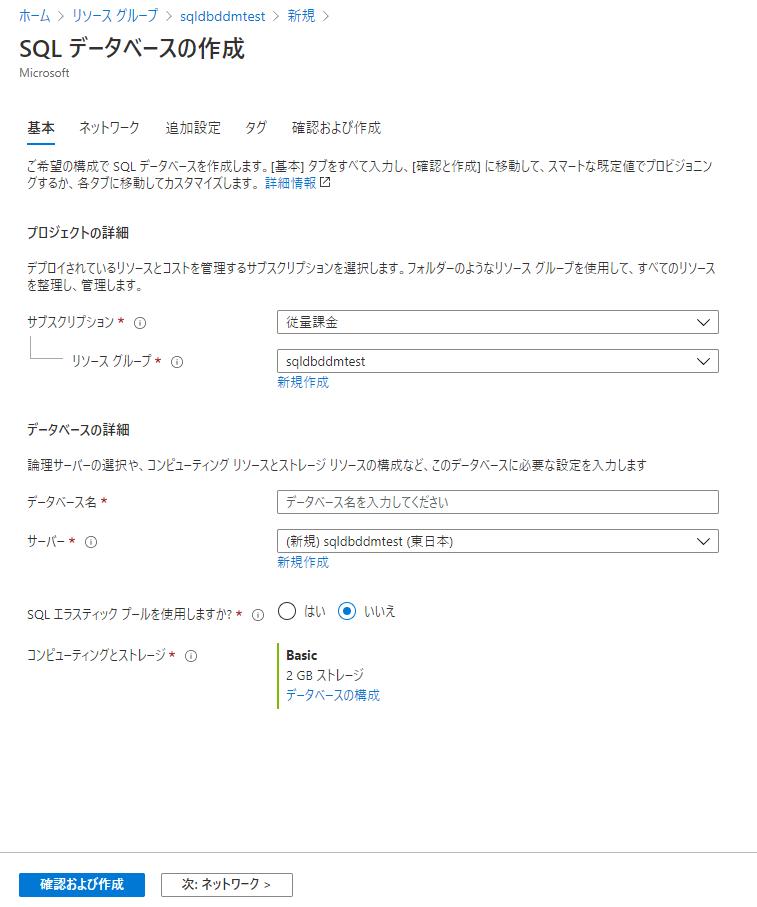 f:id:nam_yu_sql:20210131165319p:plain