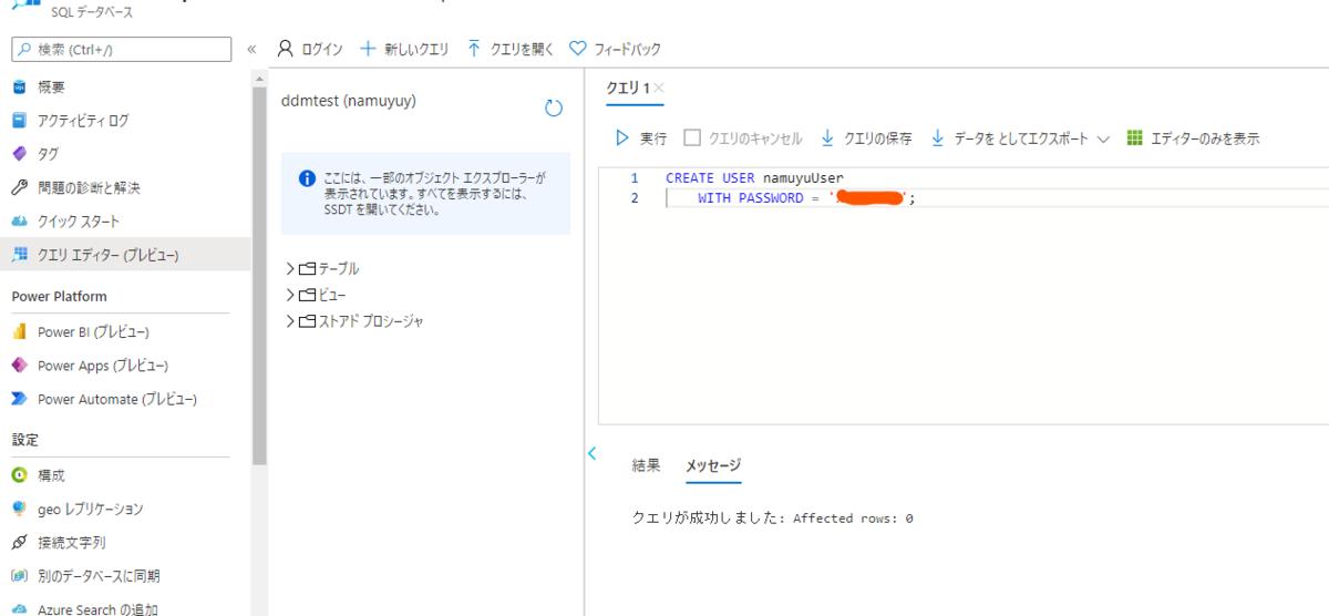f:id:nam_yu_sql:20210131165458p:plain