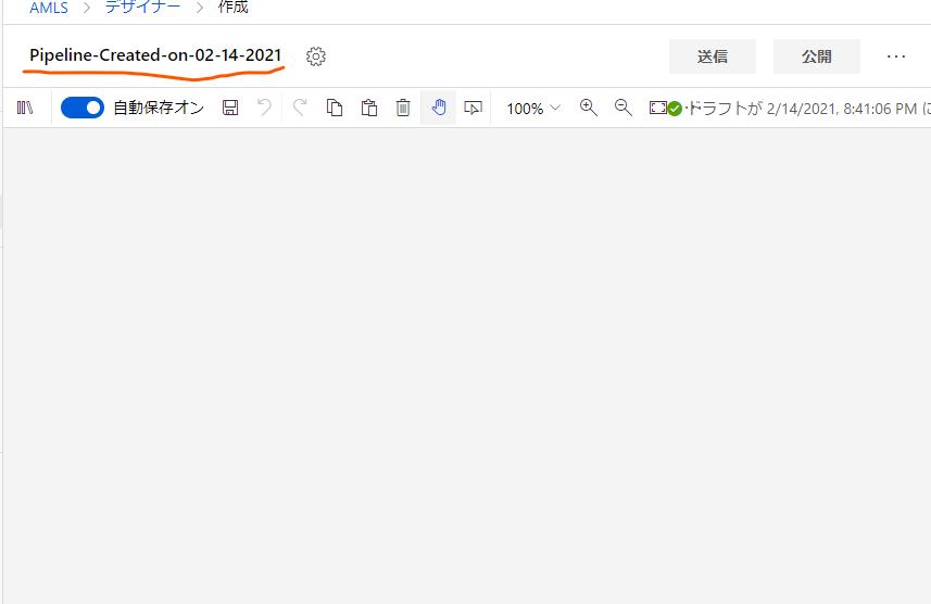 f:id:nam_yu_sql:20210215085007p:plain