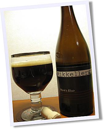 Monk's Brew