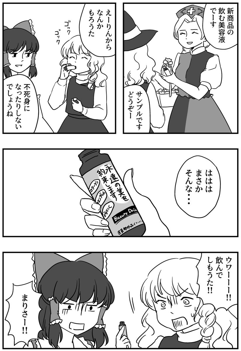 f:id:namaashi:20200904221630j:image:w400