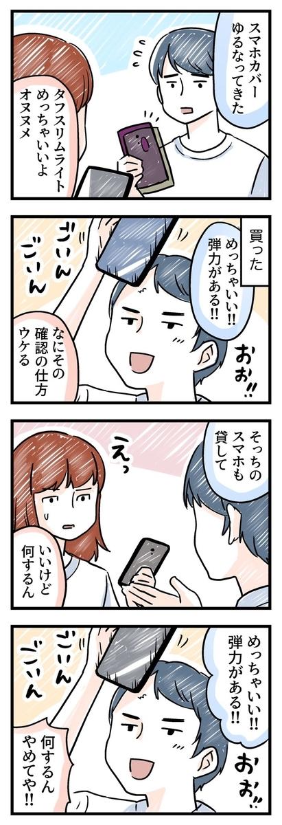 f:id:namaashi:20200915190336j:plain