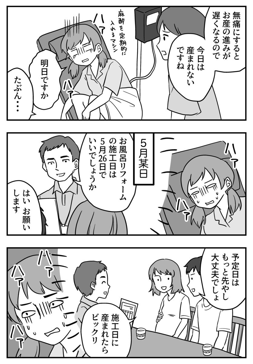 f:id:namaashi:20210613062549p:plain