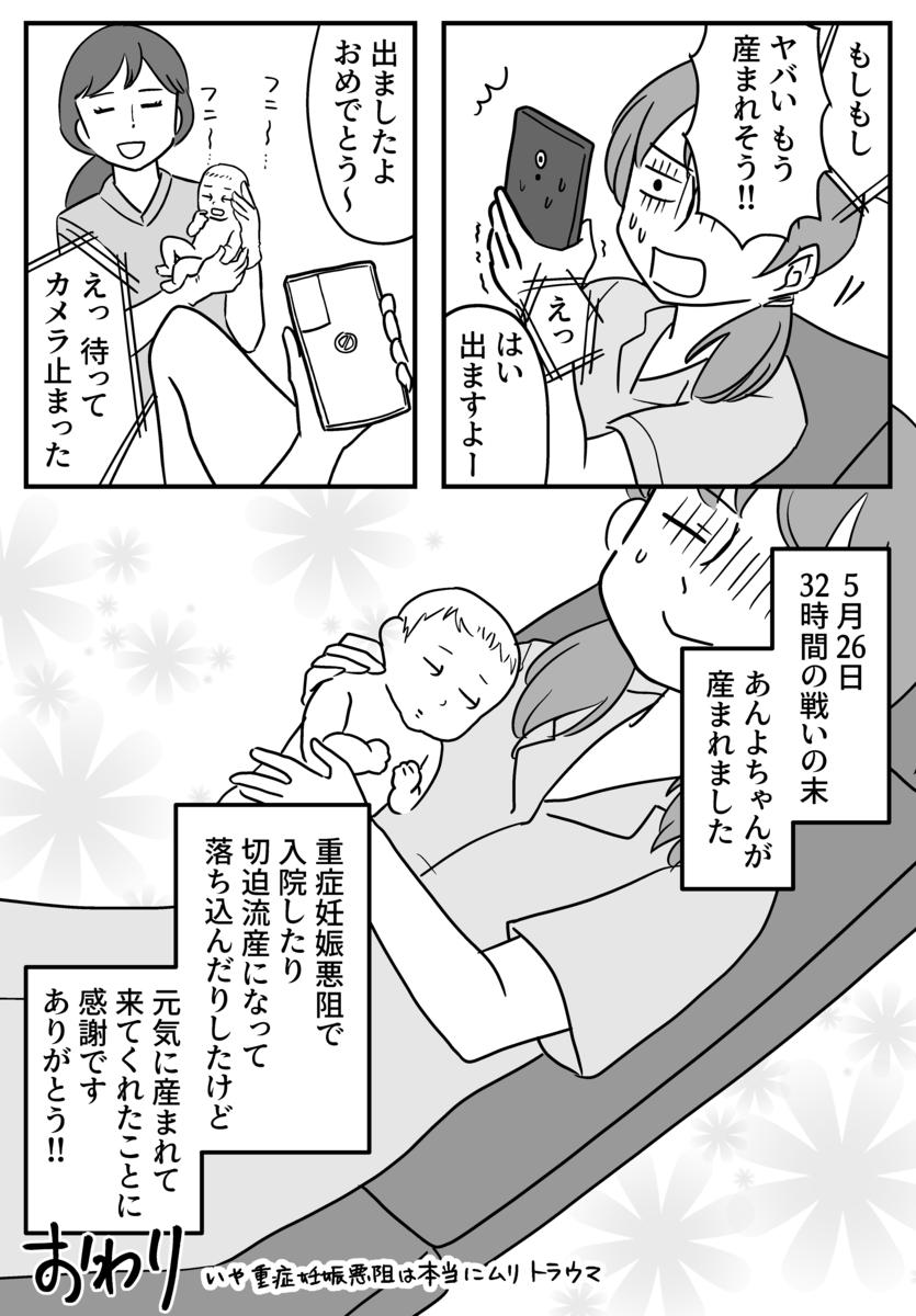f:id:namaashi:20210613062556p:plain