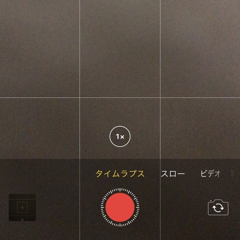 f:id:namaco_mendow:20210222075352j:plain