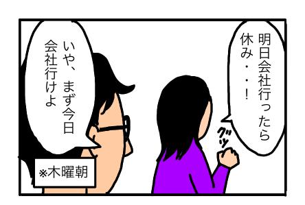 ママコンダ口グセ