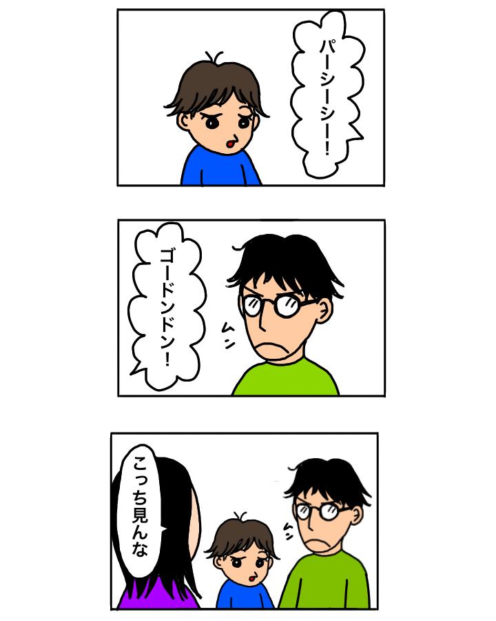 暗黙の了解