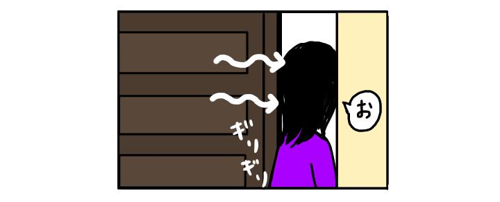 自動ドアに挟まれる図