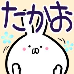 f:id:namae_stamp:20170105232222p:plain
