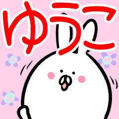 f:id:namae_stamp:20170105232401p:plain