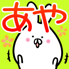 f:id:namae_stamp:20170105233423p:plain