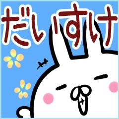 f:id:namae_stamp:20170106001835p:plain