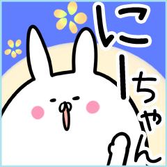 f:id:namae_stamp:20170106002331p:plain