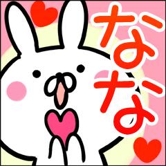 f:id:namae_stamp:20170106005648p:plain