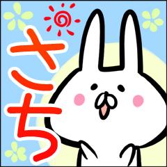 f:id:namae_stamp:20170106005753p:plain