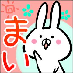 f:id:namae_stamp:20170106005847p:plain