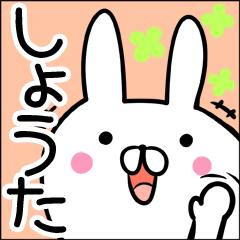f:id:namae_stamp:20170106010000p:plain