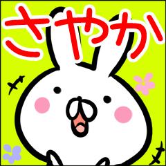 f:id:namae_stamp:20170106010437p:plain