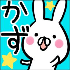 f:id:namae_stamp:20170106010647p:plain