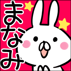 f:id:namae_stamp:20170106011129p:plain