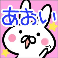 f:id:namae_stamp:20170106011341p:plain