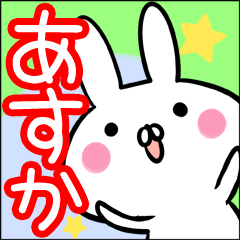 f:id:namae_stamp:20170106231505p:plain