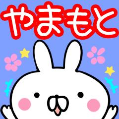 f:id:namae_stamp:20170106232741p:plain