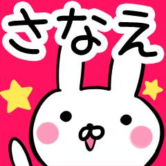 f:id:namae_stamp:20170106233653p:plain