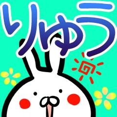 f:id:namae_stamp:20170110194407p:plain