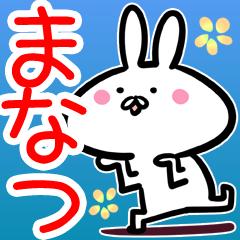 f:id:namae_stamp:20170123052940p:plain