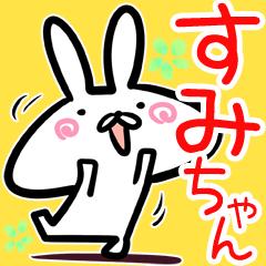 f:id:namae_stamp:20170124185911p:plain