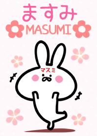 f:id:namae_stamp:20170206070239p:plain